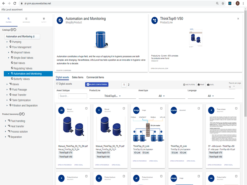 Alfa Laval, PIM Enterprise, Screenshot